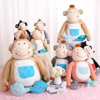 布娃娃可爱玩偶 大猩猩 儿童玩具毛绒玩具猴子公仔大号创意抱枕