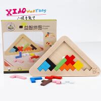 木制智力拼板儿童拼图玩具木质宝宝益智早教积木婴儿1-2-3-6周岁