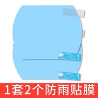 汽车后视镜防雨膜倒车镜驱水纳米防水高清贴膜反光镜玻璃防雾通用