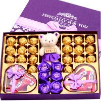 情人节礼物送女友老婆男生闺蜜女生实用定制创意春节表白生日礼品 小熊