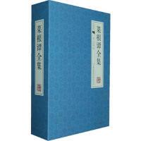 国学藏书线装版:菜根谭全集(4卷)