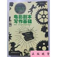 【二手旧书9成新】电影剧本写作基础(修订版):悉德菲尔德经典