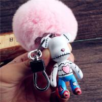 暴力熊包包挂件 毛球女士背包挂饰 创意公仔包挂链 车钥匙扣