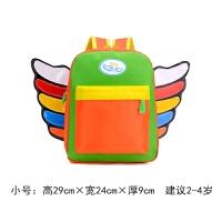 可爱幼儿园中大班书包3-6周岁男女宝宝儿童双肩背包印字