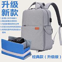 单反双肩摄影包相机包for800D750D70D80D200D5D4背包男女6D2 浅灰色 经典款 升级版
