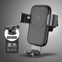车载手机支架iPhonex无线充电器苹果8X原装iPhone抖音神器P