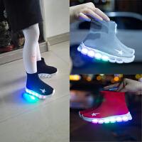 女童鞋子春秋带亮灯发光男童运动鞋宝宝鞋儿童弹力袜子鞋