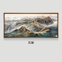 新款万里长城画靠山画风景画会客厅装饰画办公室挂画现代国画壁画 90*200 12号金色框 独立