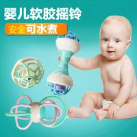 婴幼儿玩具手摇铃0-3-6-12个月男女孩宝宝1岁新生儿益智【软牙胶