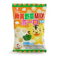 日本岩本 5连包蛋黄蔬菜小馒头12g *5包 宝宝儿童零食品辅食