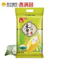【苏宁超市】香满园优选珍珠香米5kg 袋装大米10斤 苏宁易购新米
