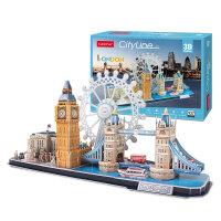 儿童玩具手工diy乐立方3D立体拼图纸模型建筑拼装摩天轮