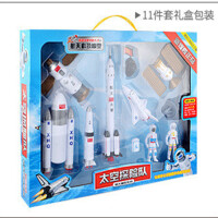 玩具太空探险火箭天飞机宇宙飞船轨道卫星认知早教模型
