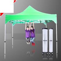 户外折叠大伞广告帐篷折叠雨棚车棚摆摊篷自动帐篷 橡牙白【双层防晒蓝】2 X 2