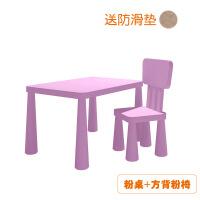 宜家用儿童桌椅套装幼儿园塑料桌椅子宝宝学习桌积木桌书桌玩具桌