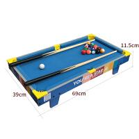 儿童桌球小台球玩具4大号5家用迷你桌上台球桌男孩小孩3-6周岁7岁