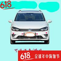 小汽车专用车前雷达4探头或2探头倒车防擦角行车雷达语音或蜂鸣声SN6639