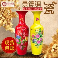 景德镇陶瓷落地大花瓶牡丹花开富贵摆件客厅中式摆设插花干花瓷瓶