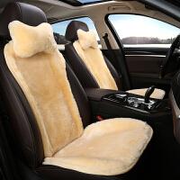 冬天澳洲小蛮腰纯羊毛坐垫 冬季短毛绒汽车座垫宝马5系3系740LI