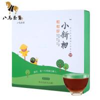 八马茶业 云南普洱茶新会青柑柑好普洱茶叶60克