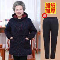 中老年人冬装女外套妈妈棉袄女加绒加厚奶奶棉衣60-70-80岁 加裤子