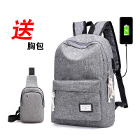 新款双肩包韩版潮男女背包初中小学生书包电脑包大容量休闲旅行包