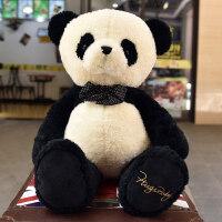 *公仔黑白熊猫公仔熊猫毛绒玩具小熊玩偶泰迪熊女生生日礼物 抱抱熊猫