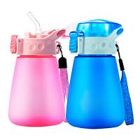 可爱便携带吸管孕妇儿童水杯学生塑料随手杯子