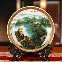 景德镇陶瓷器 万里长城坐盘子 挂盘 花盘 简约现代家居摆件装饰