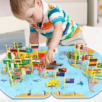 【5折包邮 限时抢购】萌味 智力拼图 儿童益智玩具3-4-6周岁男孩宝宝世界插国旗地图智力拼图女孩