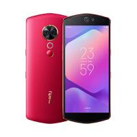 【当当自营】Meitu 美图T9 6GB+128GB 浆果红 自拍美颜 女性拍照 移动联通电信4G手机