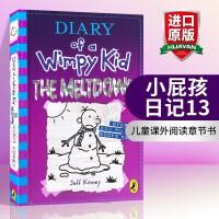 小屁孩日记13 英文原版漫画小说 Diary of a Wimpy Kid The Meltdown 儿童英语课外阅读