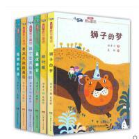 汤素兰系列儿童书全套6册 树木船狮子的梦 6-9-10-12岁儿童文学书籍 小学生三四五六年级课外书必读班主任推荐 送