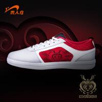 200元三件 贵人鸟【*限定】男鞋季新款运动鞋透气跑轻便跑步鞋 E64601