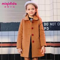 米奇丁当女童洋气毛呢外套2018新款冬装中长款夹棉中大童呢子大衣