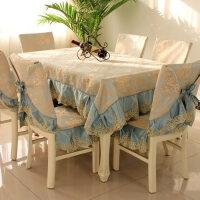 餐椅桌布茶几长方形餐桌布椅套椅垫套装布艺欧式椅子套罩简约现代