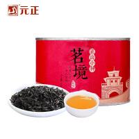 【领�涣⒓�50元】元正红茶特级浓香型茗境正山小种武夷山茶叶散装60g罐