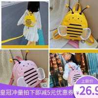 韩版双肩包1-3岁幼儿园宝宝防丢失儿童书包可爱卡通男孩背包女