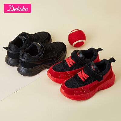 【5折价:87】笛莎童鞋女童运动鞋2020春季新款中大童时尚拼接格里格休闲运动鞋 2件5折