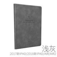 ipad2018新款保护套ipad air2皮套9.7寸2017版苹果平板电脑a1822仙女网 2017新iPad/20