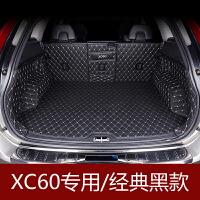 09-17款沃尔沃xc60后备箱垫全包围皮革尾箱垫适用垫子改装 18款