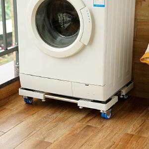 【满减】ORZ 创意八轮刹车版洗衣机底座架冰箱托盘 可移动耐用洗衣机架子防滑防撞置物架