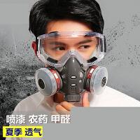 【支持礼品卡】防毒口罩面具面罩喷漆电焊化工气体防甲醛异味工业农药活性炭油漆n5k