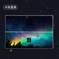 微软new Surface Pro2/3/4背贴膜保护贴纸平板电脑创意炫彩贴定制SN34