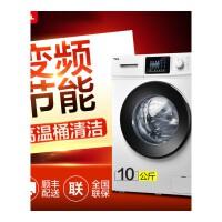 洗衣机 10公斤 滚筒洗衣机全自动 一键脱水 16种洗涤程序 XQG100-P300