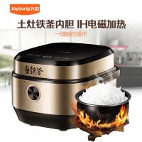 Joyoung/九阳 F-40T801电饭煲智能IH电磁加热锅4L家用正品