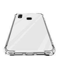 vivo U1手机壳硅胶透明手机保护套女款全包软胶气囊防摔 +钢化膜