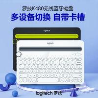 【送包】罗技K480无线蓝牙键盘ipad可连手机平板苹果安卓通用mini4/pro5鼠标套装2018华为air3超薄便携