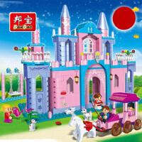 【小颗粒】邦宝益智拼插积木儿童玩具女孩生日礼物公主出游8360