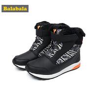 巴拉巴拉儿童鞋子男户外鞋大童鞋2018新款秋冬高帮鞋加绒保暖童鞋
